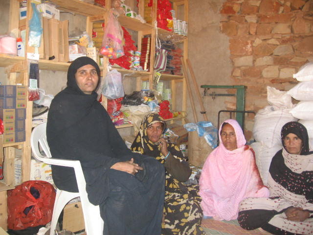 245-fondation-ibnou-ataillah.jpg